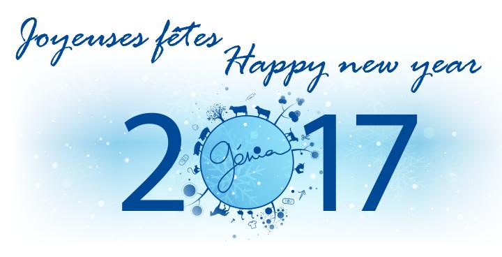Génia vous souhaite une Bonne Année 2017